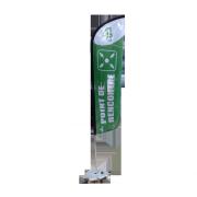 Windfoil 1 banner Information
